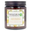 Duftkerze Botanica Ananas & tunesischer Rosmarin 2